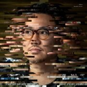 Makoto feat MC Conrad – Merchant Blessing